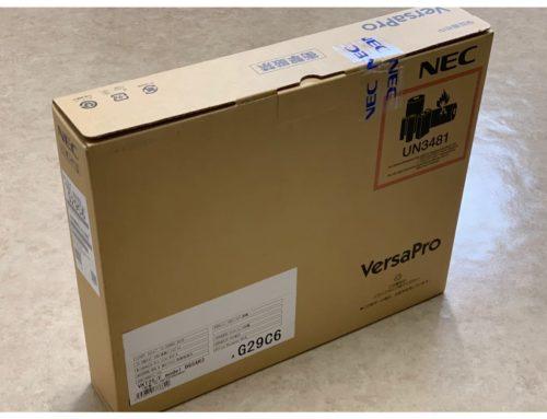 ノートパソコン「業務用PC NEC VersaPro」買取りました